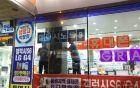 Samsung Galaxy Note 5 e S6 Edge Plus: diretta streaming live della presentazione