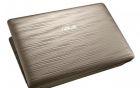Netbook Asus: prezzi e scheda tecnica degli ultimi modelli