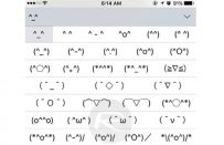 Emoticon segreti su iPhone, come attivare la tastiera nascosta