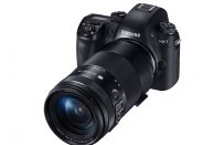 Samsung NX1: scheda tecnica e prezzo ufficiali