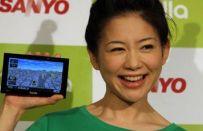Sanyo Gorilla PND: i nuovi arrivi