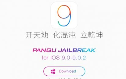 Jailbreak iOS 9 per iPhone, iPad e iPod Touch con Pangu9, come funziona