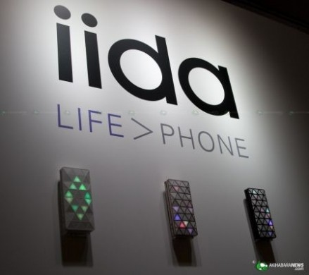 kddi-light-pool-iida