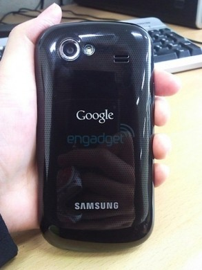 Google Nexus S retro