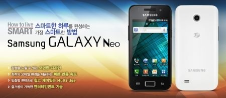 Samsung Galaxy Neo teaser