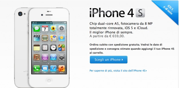 iPhone 4s Apple Store