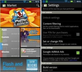 Android Market 3.3.11 screenshot