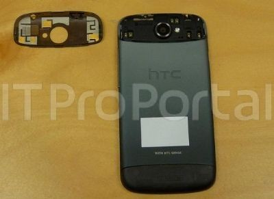 HTC One S batteria