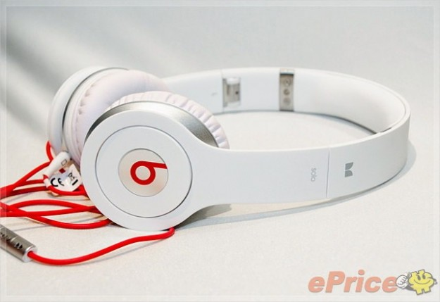 Beats Audio cuffie
