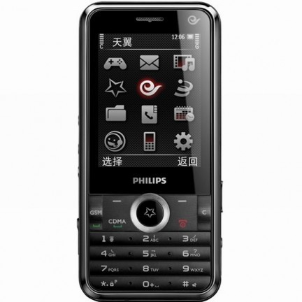 Philips C600