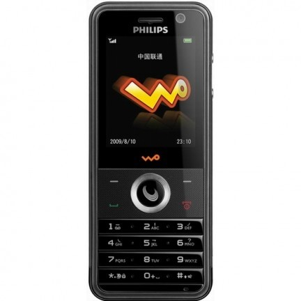 Philips C600 e W186
