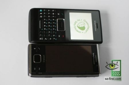 Sony Ericsson Aspen Windows Mobile 6.5.3 confronto
