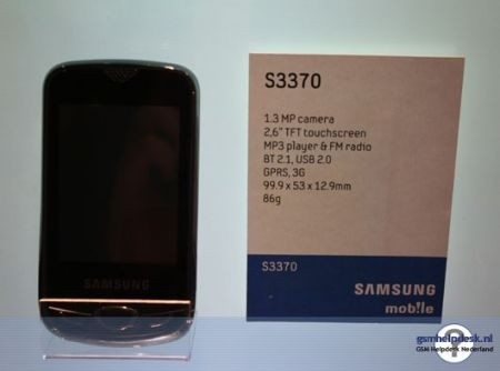 Samsung S3370 touchscreen